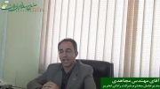 نظر مدیر عامل شرکت رادان تحریر در خصوص سایت صنایع سلولزی
