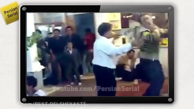 رقص خنده دار | کلیپ های جالب و خنده دار ایرانی