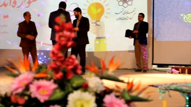 جشنواره ایده پردازان - گروه مشاوران جوان شهرداری مشهد