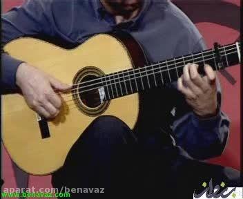 اسکار هررو/ آموزش گیتار فلامنکوجلد4/ فروشگاه بنواز