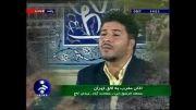 اذان استاد جهانبخش فرجی سال 84 شبکه خبر jahanbakhsh Faraji