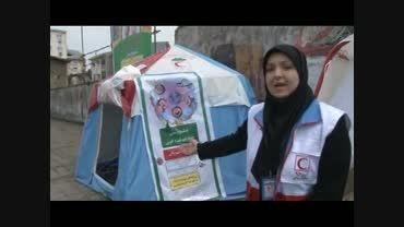 طرح ملی ایمنی و سلامت مسافرین نوروزی 94 / استان گیلان