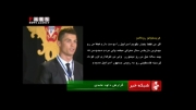 حمایت فوتبالیستها از مردم غزه