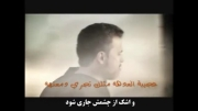 ملا باسم کربلایی -نماهنگ سوزناک الم وعتاب
