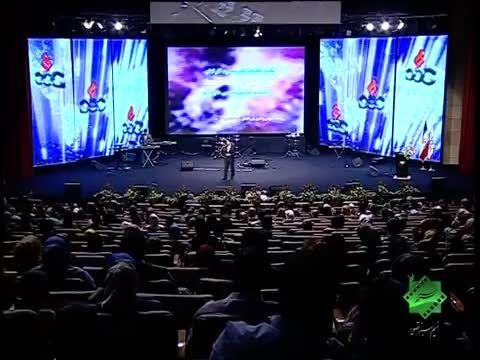 اجرای زنده علی دشتی در برج میلاد