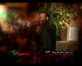 حاج یزدان ناصری-سینه زنی-از تماس تازیانه هر تنی آزرده