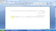 راهنمای نصب phpfox تصویری