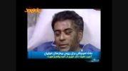 جزئیات دستگیری عاملان اسیدپاشی به یک پزشک+ عکس و فیلم