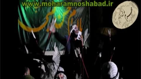شب شهادت امام حسن(ع)مسجد امام حسن(ع)شهر نوش اباد