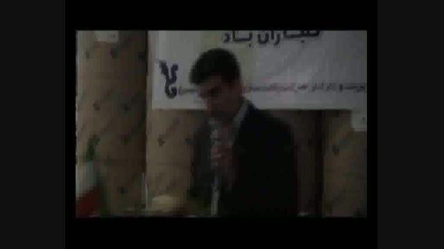 شرکت ایرانیان گستر سیمرغ
