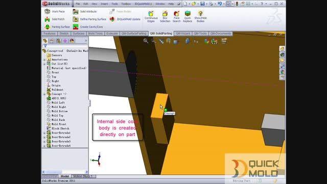 معرفی نرم افزار 3DQuickMold