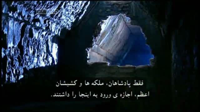 مستند تمدن های گمشده با دوبله فارسی - کلانشهر مایاها