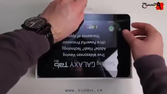 جعبه گشایی تبلت Samsung Galaxy Tab 10S