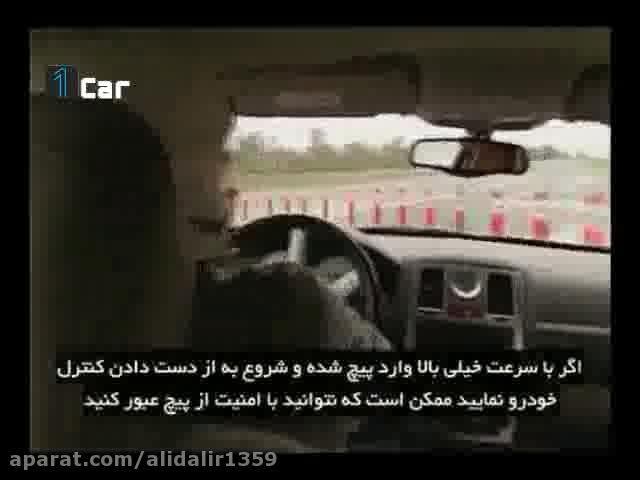 سیستم کنترل پایداری الکترونیکی خودرو