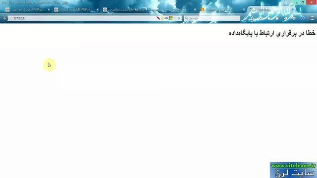 دانلود فیلم آموزش کامل و جامع PHP به زبان فارسی-جلسه ۲
