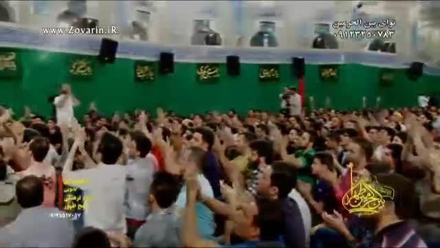 هفتگی 4 شهریور 1394 با مداحی کربلایی جواد مقدم - سرود