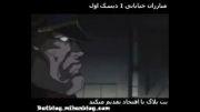مبارزان خیابانی دیسک 1 دوبله فارسی street fighters CD1 farsi