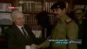 یاد آور - جنگ تحمیلی صدام علیه ایران