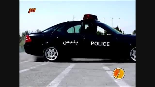 نوپو پلیس ویژه مبارزه با تروریسم ایران