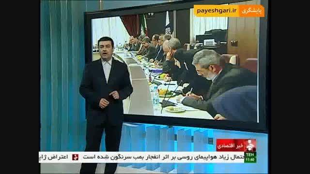 اصناف و صنایع آلاینده تهران به زودی جابجا می شود