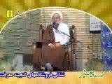 روضه حضرت فاطمه سلام الله علیها شیخ حسین انصاریان