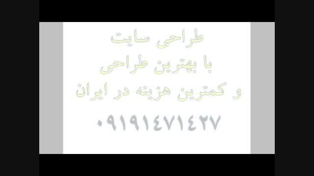 طراحی سایت با کمترین هزینه در ایران (باورتون میشه؟)