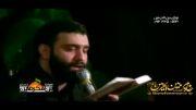 شور استثنایی زیبا از كربلایی جواد مقدم
