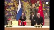 احداث خط لوله گاز بین چین و روسیه