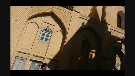 اینجا اصفهان- کلیسای وانک