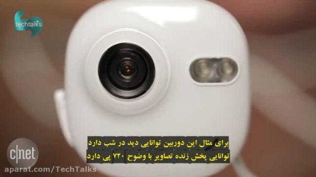 EZViz Mini دوربین امنیتی بسیار ارزان قیمت