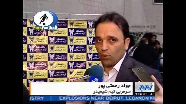 نتایج هفته پنجم لیگ برتر بسکتبال ایران