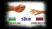 آذربایجان آنا یوردوم
