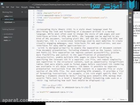 آموزش CSS3: قسمت 8