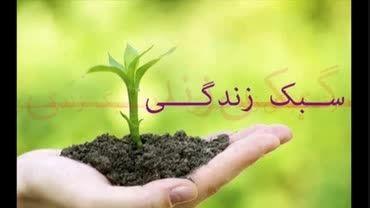 خودشناسی در ماه مبارک رمضان (4)