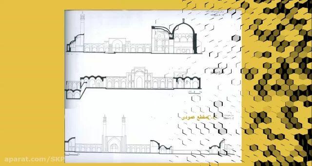 پاورپوینت مسجد جامع قزوین 2