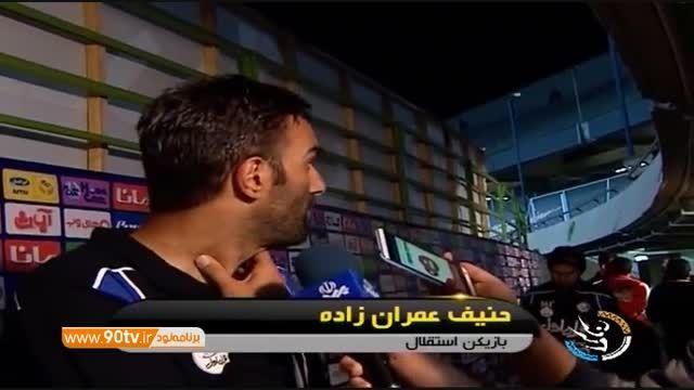 حواشی کامل هفته نهم لیگ برتر ایران