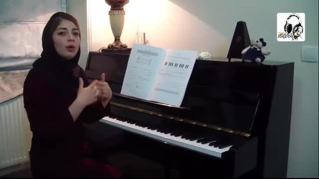 آموزش نتهای موسیقی و موقعیت آنها در پیانو .. موسیقی سدا