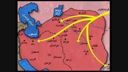 آشنایی با حکومت خوارزمشاهیان و حمله مغولان به ایران