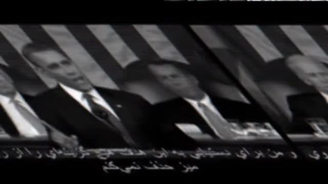 شبیه سازی حمله موشکی ایران به آمریکا با نوای حامد زمانی