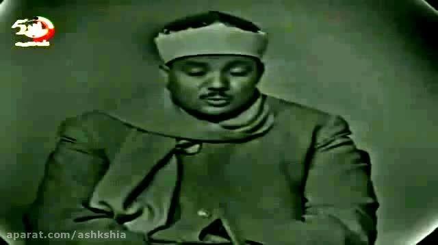 عبدالباسط محمد عبدالصمد نجم