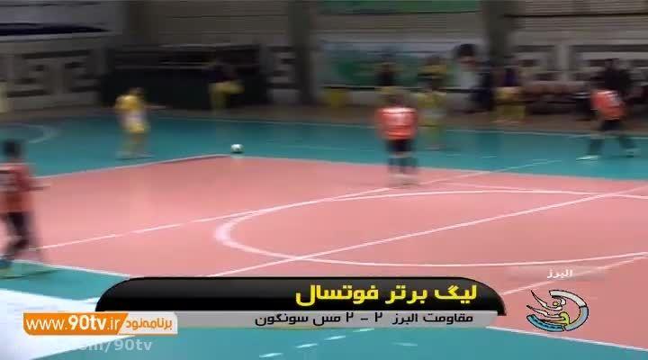 حواشی هفته هجدهم لیگ برتر فوتسال