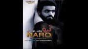 سعید مولوی نرو   Saeed Molavi -Naro