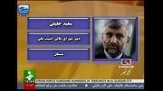 روحانی,غرضی و عارف اصلاح طلب هستند!