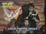 شهزاده خیر النساء ، رقیه بنت الحسین ، دخت شهید سر جدا ، رقیه بنت الحسین = سید جواد ذاکر + علیمی