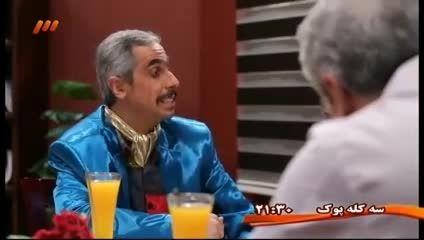 سریال در حاشیه مهران مدیری قسمت چهاردهم