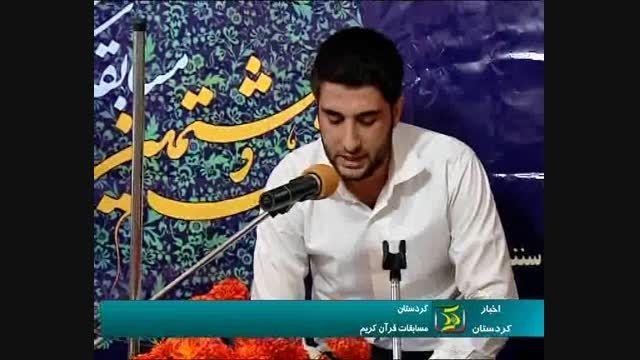 مرحله شهرستانی سی و هشتمین دوره مسابقات قرآن کریم