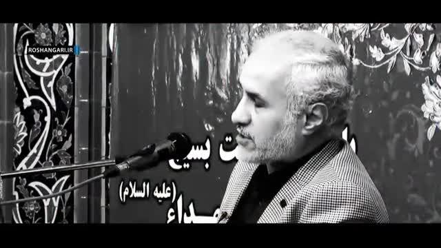 سخنرانی بی سابقه دکتر حسن عباسی | نفوذی های دولت یازدهم