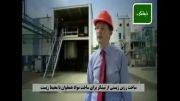 ساخت رزین زیستی از نیشکر برای ساخت مواد همخوان با محیط