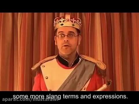 آموزش 20 اسلنگ رایج زبان انگلیسی