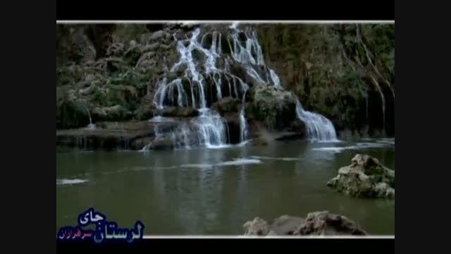 فیلم انتخاباتی سردار درویش وند- محرومیت در لرستان-(7)